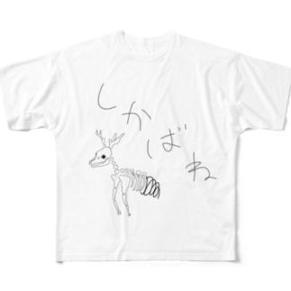 尸 Full graphic T-shirts