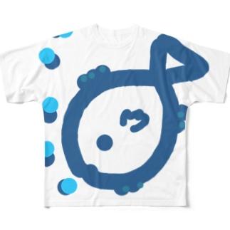 お魚プクプク Full graphic T-shirts