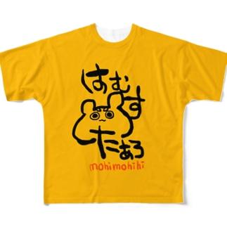 はむすたぁろ Full graphic T-shirts
