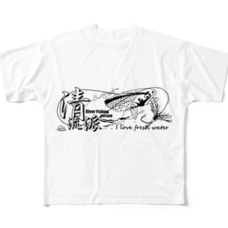 釣りバカ 清流派(横) Full graphic T-shirts