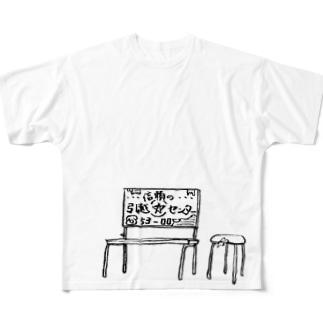 バス停ベンチ Full graphic T-shirts