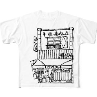精肉店モノクロ Full graphic T-shirts