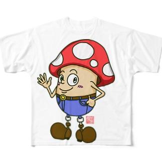 キノコっち_ハロー Full graphic T-shirts