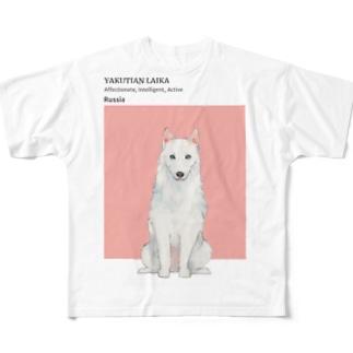 犬 ヤクーチアン ライカ  Full graphic T-shirts