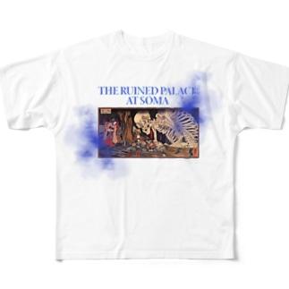 THE RUINED PALACE AT SOMA Full graphic T-shirts