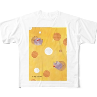 Delicious cheese house. Full graphic T-shirts