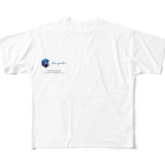 konpeki -紺碧- Full graphic T-shirts