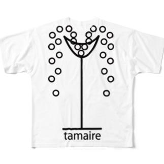tamaire ※Bパターン(カラー1) Full graphic T-shirts