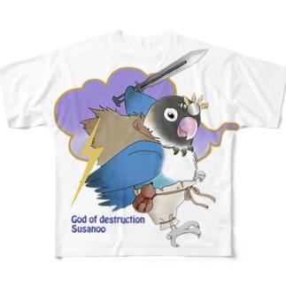 ボタンインコ(破壊神スサノオ) Full graphic T-shirts