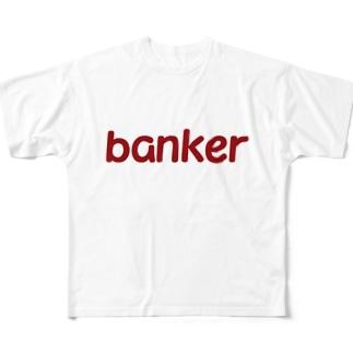 バンカー 銀行員 Full graphic T-shirts