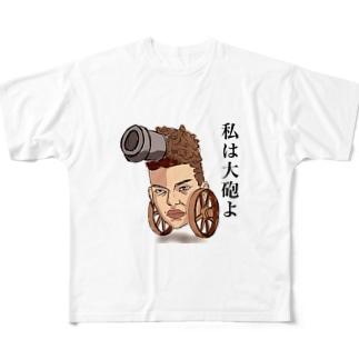 大砲おばさん Full graphic T-shirts
