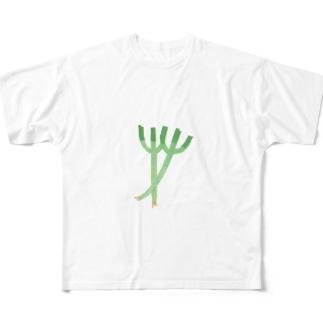 ねぎ Full graphic T-shirts