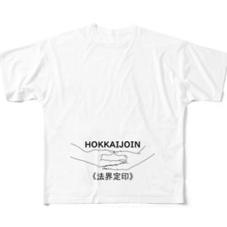 仏印h.t.(法界定印) Full graphic T-shirts
