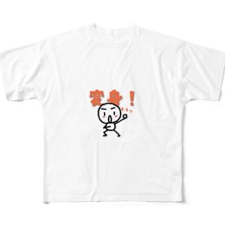変身! Full graphic T-shirts