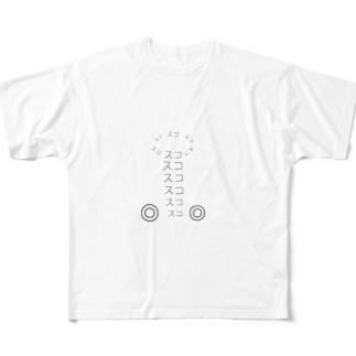 逆さ絵 Full graphic T-shirts