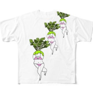 躍動感のある卑猥なセクシー大根 Full graphic T-shirts