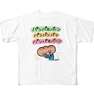 パンパカパン!! Full graphic T-shirts