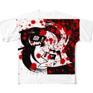 太極2 Full graphic T-shirts