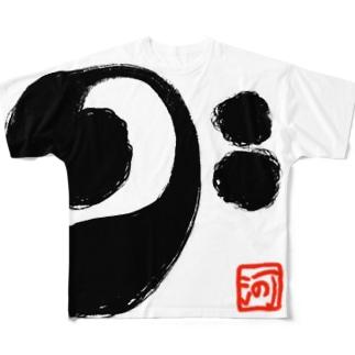 へ音記号「和スタイル」 Full graphic T-shirts