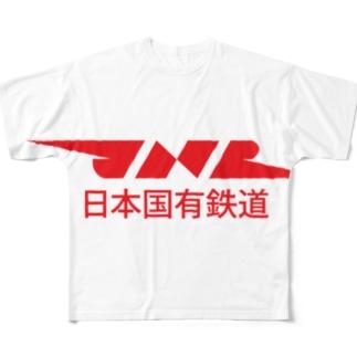 日本国有鉄道 JNR-Japanese National Railays- 赤 漢字ロゴ Full graphic T-shirts