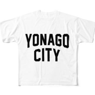 米子市 YONAGO CITY Full graphic T-shirts
