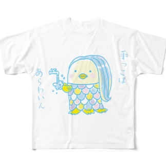 アマビエちゃん【手っこばあらわいん】 Full graphic T-shirts