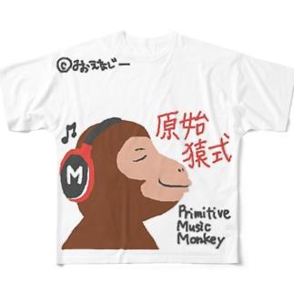 原始猿式のシャツ。 Full graphic T-shirts