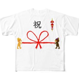 祝 Full Graphic T-Shirt