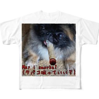 喫煙ペキニーズ Full graphic T-shirts