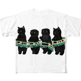 mofusandのお届けものです! Full graphic T-shirts