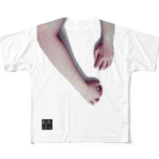 抱×絞 Full graphic T-shirts