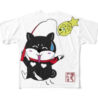 改・釣れてもぅたでやんす! Full graphic T-shirts