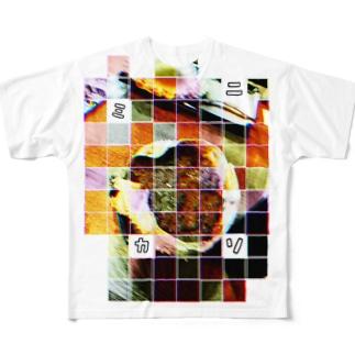 カニミソ Full graphic T-shirts