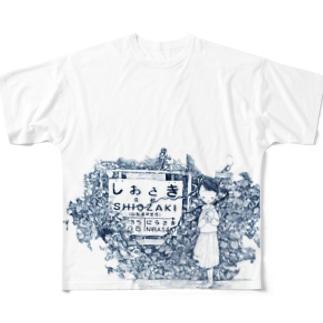 塩崎駅 Full Graphic T-Shirt