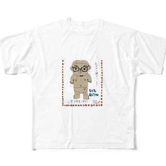 子供おじさん.com Full graphic T-shirts