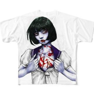 ゆえにゾンビガール Full graphic T-shirts