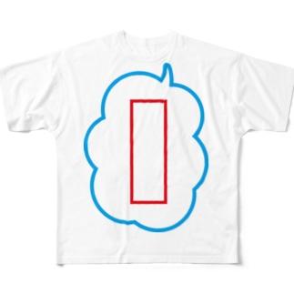 よシまるシンの吹き出し大喜利 Full graphic T-shirts