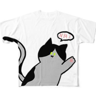 にゃ。 Full graphic T-shirts