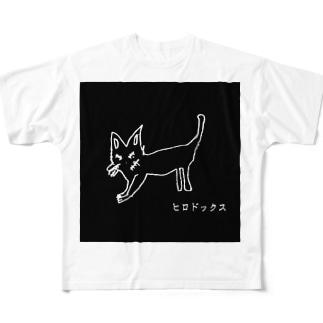ヒロの犬 Full graphic T-shirts