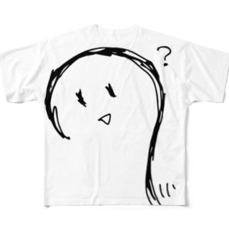 わからない、ん〜わからない Full graphic T-shirts