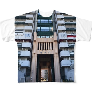 第1ゲート 鐘淵門 Full graphic T-shirts