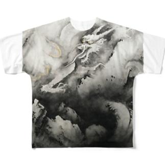 横山大観 龍興而致雲 Full graphic T-shirts