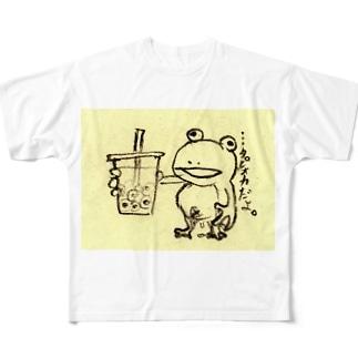…タピオカだよ。 Full graphic T-shirts
