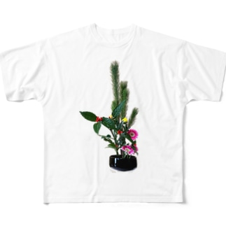 賀正 Full graphic T-shirts
