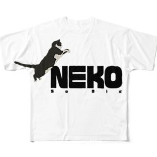 NEKO So Big 2 Full graphic T-shirts