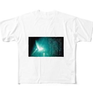 詩のグッズ Full graphic T-shirts