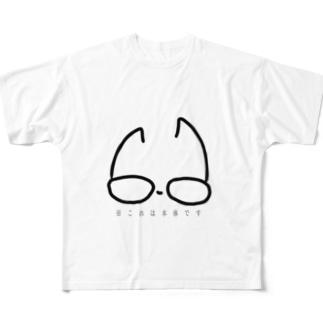 これは本体です All-Over Print T-Shirt