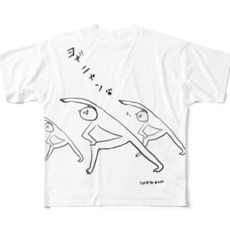 ヨガニャン 1 Full graphic T-shirts
