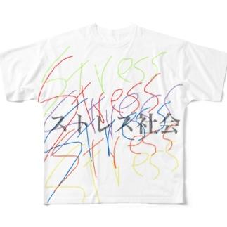 カラフルにストレス Full graphic T-shirts