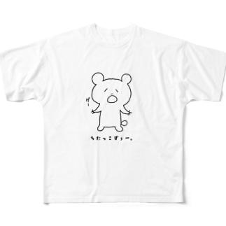 ちたっこズー Full graphic T-shirts